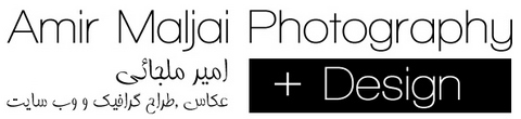 amir-maljai-photography